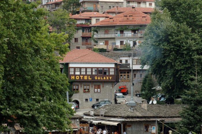 Αρχοντικό Μέτσοβο