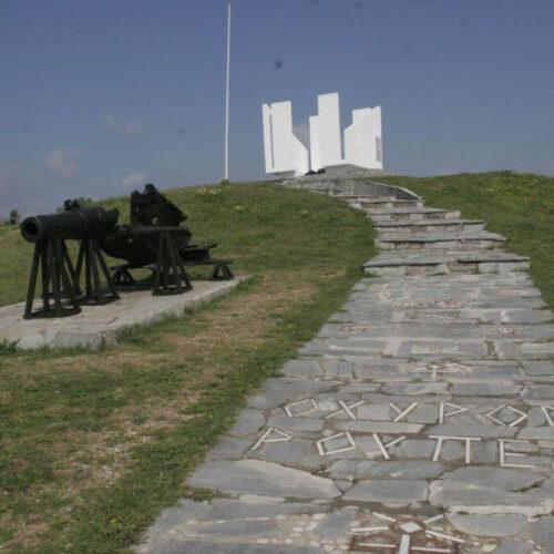 Οχυρά Ρουπελ